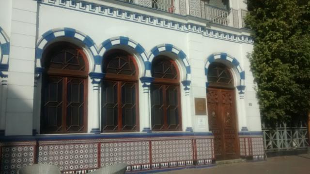 Casa Español mit schöner Kachel-Fassade