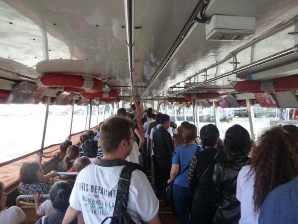 Bangkok Expressboot