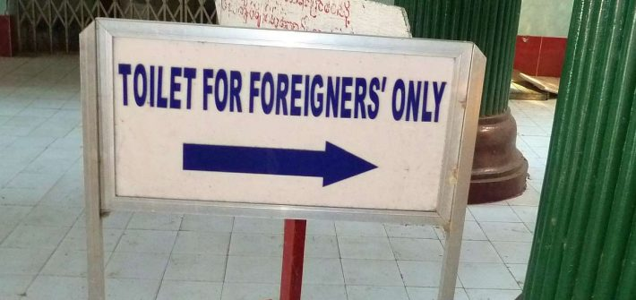 """Schild """"Toiletten nur für Fremde"""" auf englisch"""